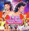 TWINS/Ichiban Amazing Show演唱會カラオケVCD 2VCD 香港盤