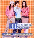 S.H.E/青春影像館 VCD 台湾盤