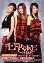 S.H.E/ENCORE CD+DVD 台湾盤